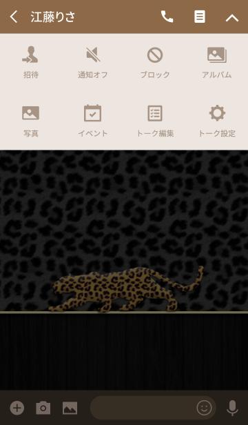 Leopard -Black style-の画像(タイムライン)