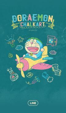 ドラえもん (Chalkart) 画像(1)