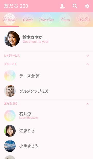 Flower of Life -pastel-の画像(友だちリスト)