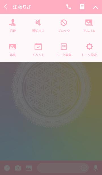 Flower of Life -pastel-の画像(タイムライン)