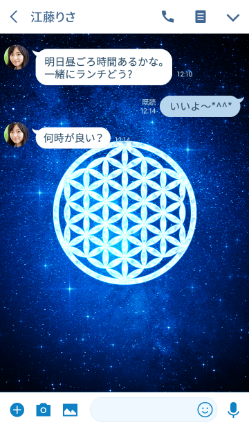 "Flower of Life ""Outer space""の画像(トーク画面)"