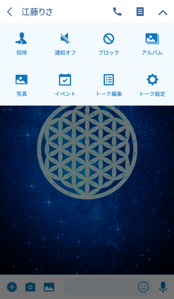 "Flower of Life ""Outer space""の画像(タイムライン)"