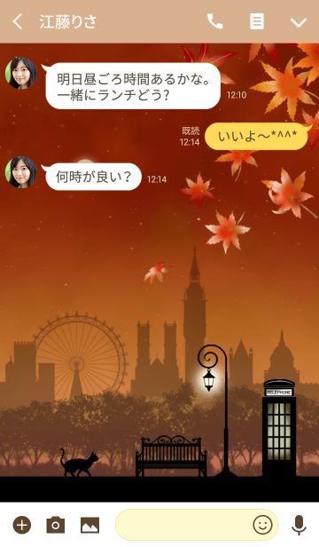 月夜空と街灯(秋)の画像(トーク画面)