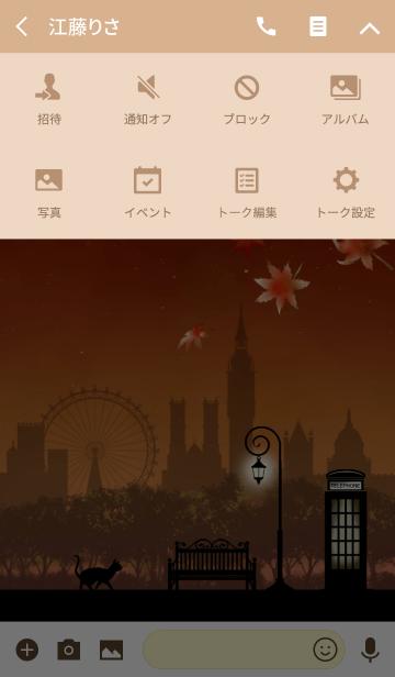 月夜空と街灯(秋)の画像(タイムライン)