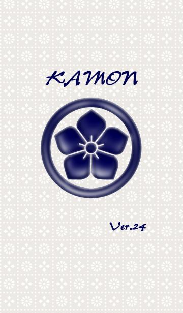 家紋シリーズ-24-の画像(表紙)