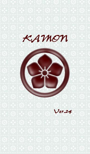 家紋シリーズ-24-Redの画像(表紙)
