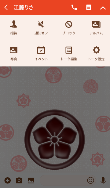 家紋シリーズ-24-Redの画像(タイムライン)