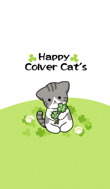【総合運UP】Happy Clover Cat's 画像(1)
