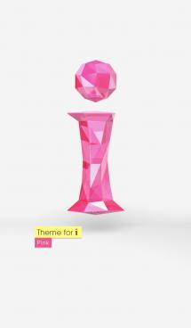 iさん用のテーマ[ピンク] 画像(1)