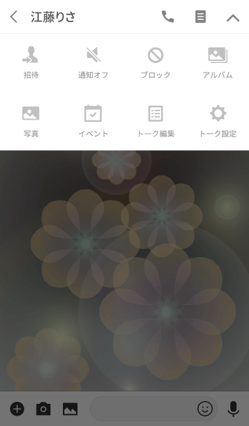 Golden gentle flower timeの画像(タイムライン)