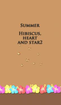 夏(ハイビスカスとハートと星2) 画像(1)