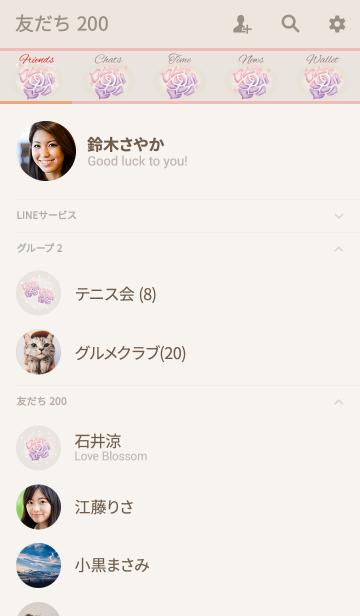 ベージュピンク/ 恋愛運UPのラッキーローズの画像(友だちリスト)