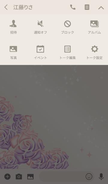 ベージュピンク/ 恋愛運UPのラッキーローズの画像(タイムライン)