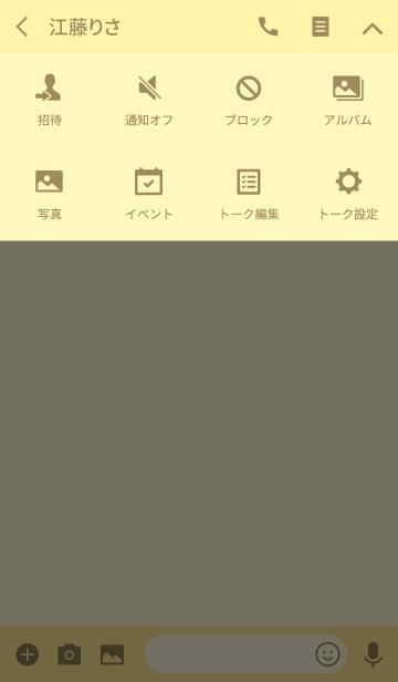 Simple -鬱金(Ukon) -の画像(タイムライン)