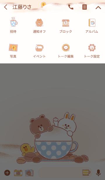LINE カフェの画像(タイムライン)
