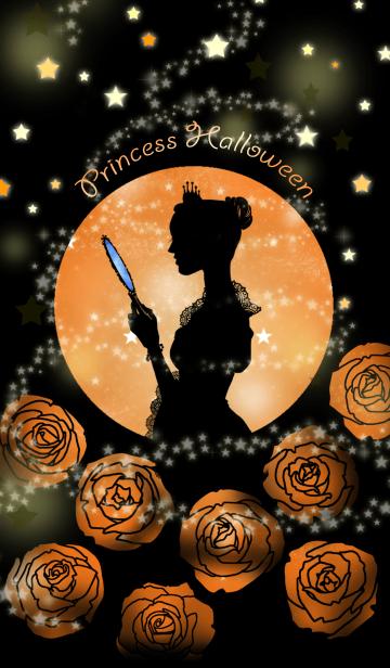 プリンセス ハロウィンの画像(表紙)
