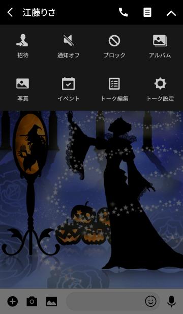 プリンセス ハロウィンの画像(タイムライン)