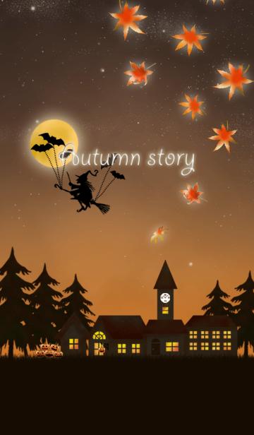 秋物語り ハロウィンの画像(表紙)