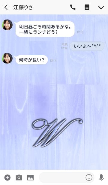 -W- ICE Blueの画像(トーク画面)