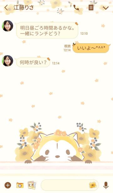 ラスカル☆オレンジフラワーの画像(トーク画面)