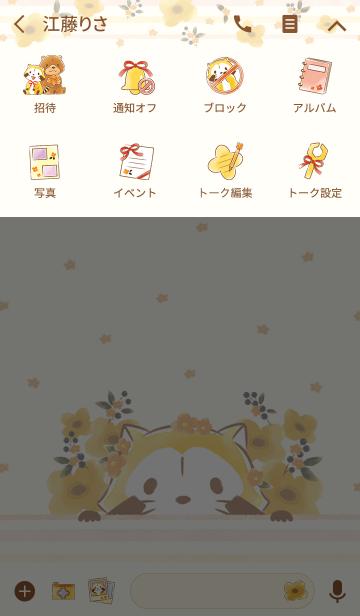 ラスカル☆オレンジフラワーの画像(タイムライン)