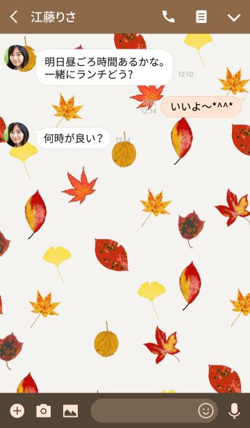 "Autumn leaves""の画像(トーク画面)"