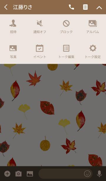 """Autumn leaves""""の画像(タイムライン)"""
