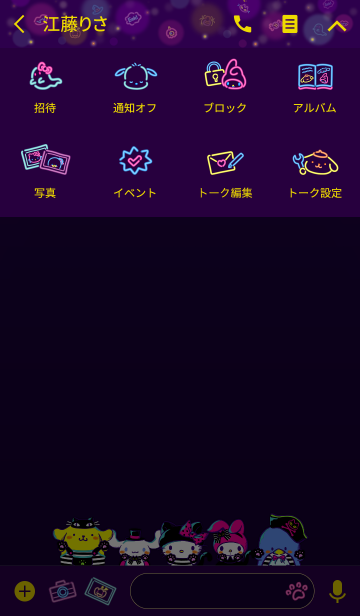 サンリオキャラクターズ ハロウィーンの画像(タイムライン)