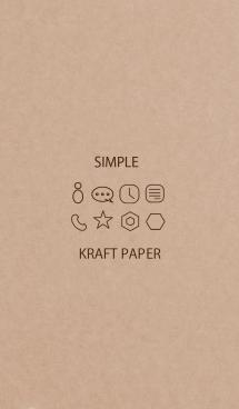 シンプル + クラフト紙 画像(1)