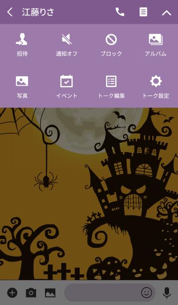ハロウィンパーティの日の画像(タイムライン)