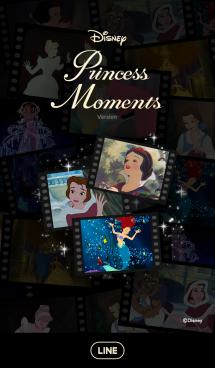 ディズニー プリンセス モーメンツ 画像(1)