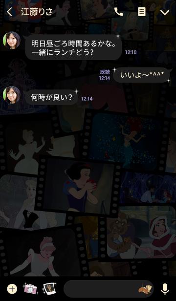 ディズニー プリンセス モーメンツの画像(トーク画面)
