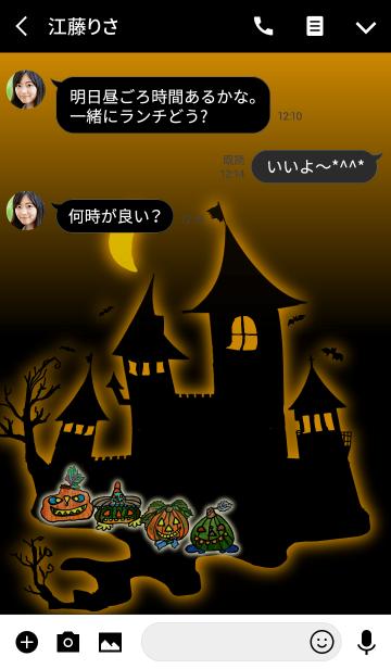 Happy Halloween-Kabocha5-の画像(トーク画面)
