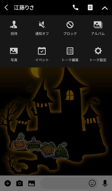 Happy Halloween-Kabocha5-の画像(タイムライン)
