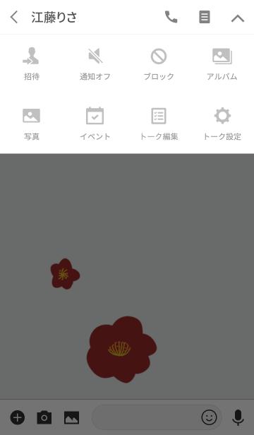 赤椿の画像(タイムライン)