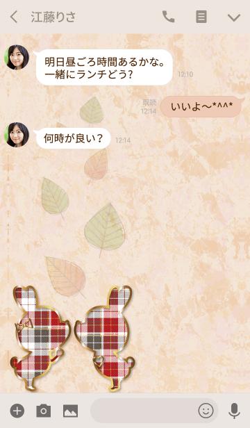 Autumn Love Theme 3.の画像(トーク画面)