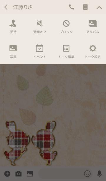 Autumn Love Theme 3.の画像(タイムライン)