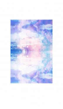 水の街-朝- 画像(1)