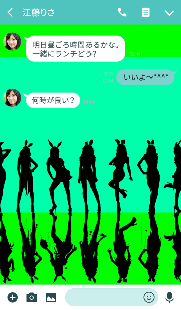 Honey Bunny -Bunny of the dead-Greenの画像(トーク画面)