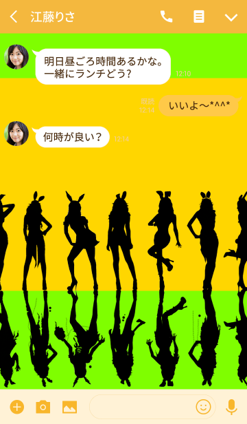 Honey Bunny -Bunny of the dead-Yellowの画像(トーク画面)