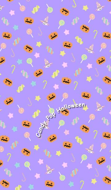 キャンディ ポップ ハロウィンの画像(表紙)