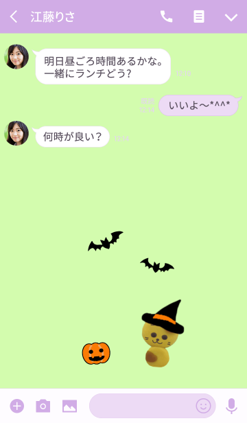 ハロウィンねこちゃんの画像(トーク画面)