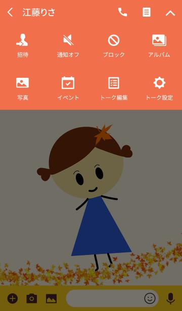 the girl fall follage ver1の画像(タイムライン)