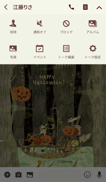 SemiDark Halloween Forestの画像(タイムライン)