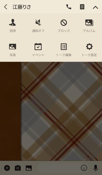 チェックスタイル 6の画像(タイムライン)