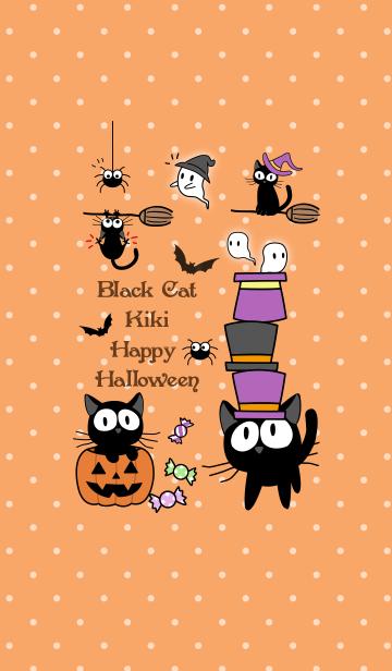 [LINE着せかえ] 黒い猫のキキ - ハッピーハロウィーンの画像