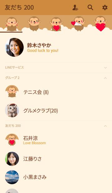 Monkey In love Theme (jp)の画像(友だちリスト)