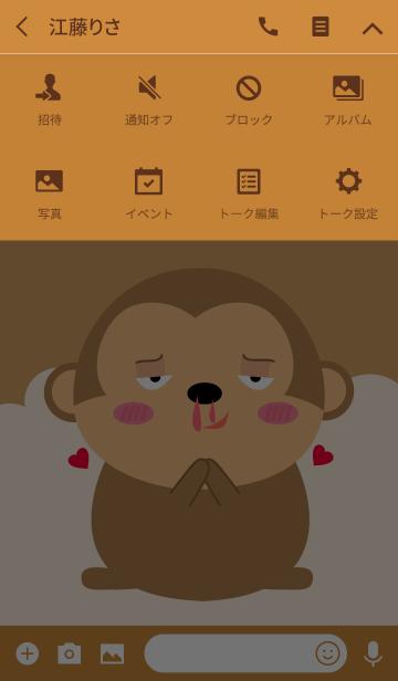 Monkey In love Theme (jp)の画像(タイムライン)