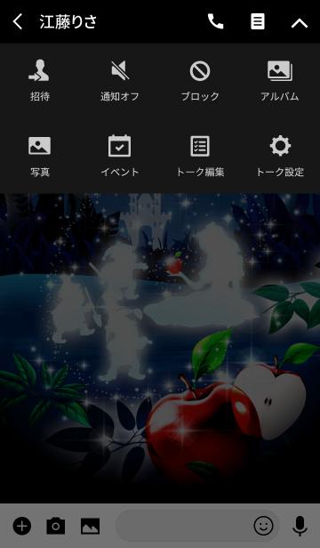 白雪姫 ~Poison Apple~の画像(タイムライン)