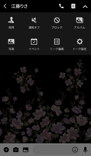 Debut de Fiore -Chouchou Fleur-の画像(タイムライン)